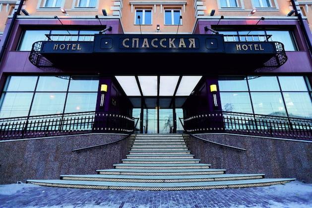 Spasskaya1.jpg